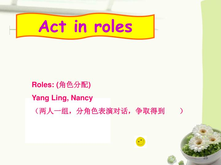 Act in roles