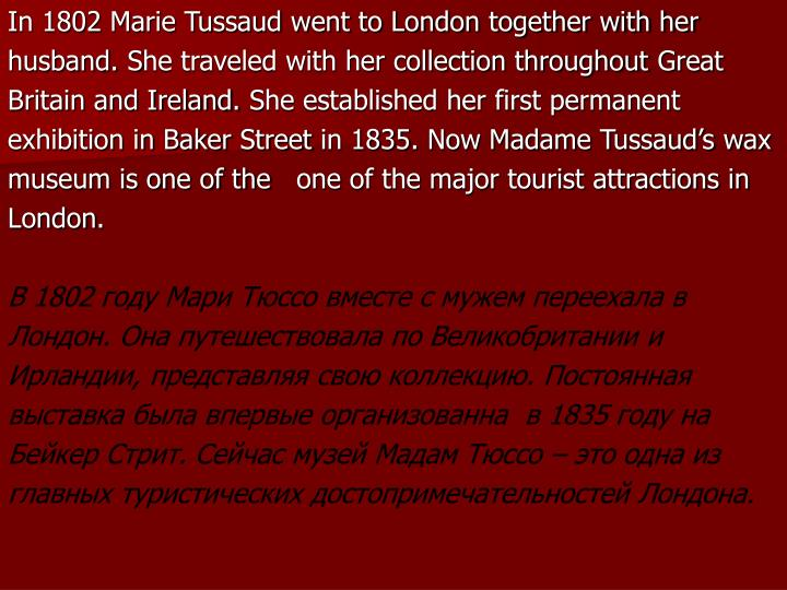 In 1802 Marie Tussaud went to London together with her