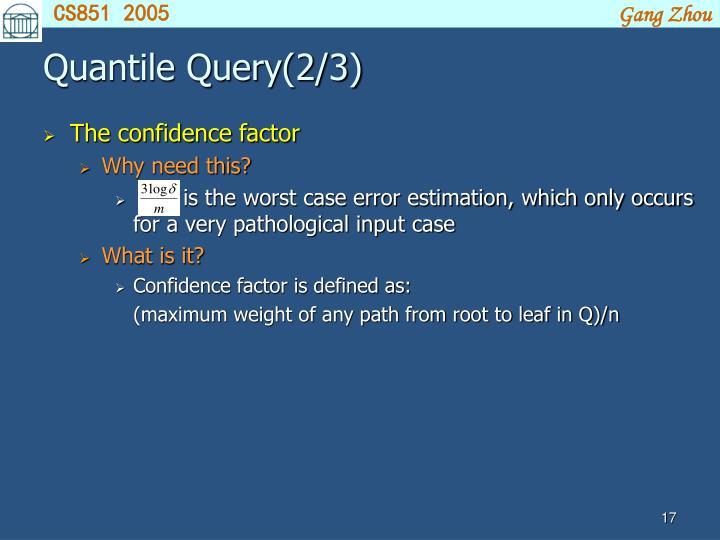 Quantile Query(2/3)