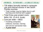 ewired summary a great deal