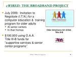 ewired the broadband project1