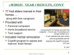 ewired year 1 results cont