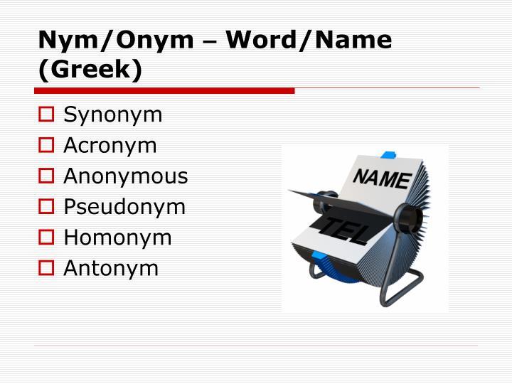 Anonymous synonym