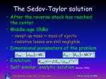the sedov taylor solution