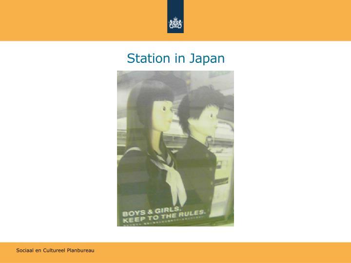 Station in Japan