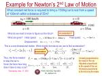 example for newton s 2 nd law of motion
