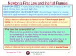 newton s first law and inertial frames