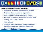 how do students choose a school
