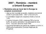 2007 rom nia membr a uniun ii europen e