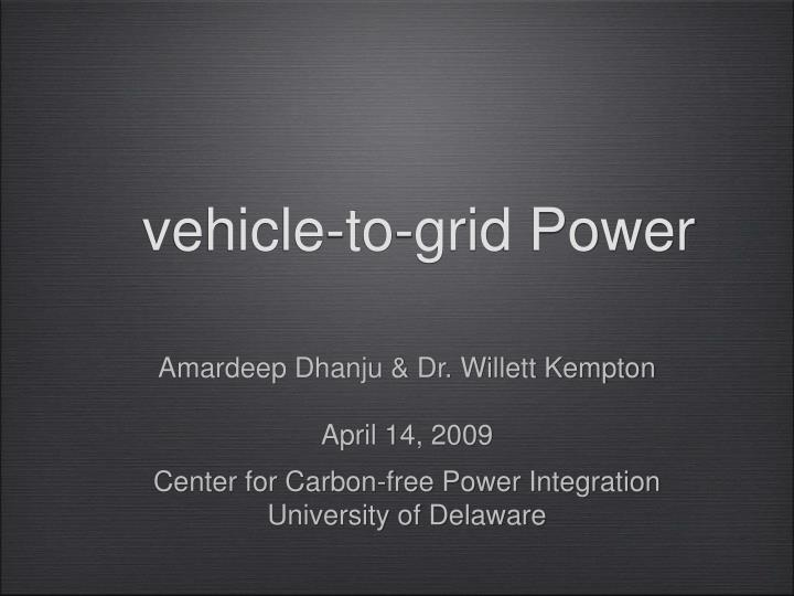 vehicle to grid power