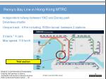 penny s bay line in hong kong mtrc