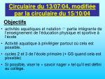 circulaire du 13 07 04 modifi e par la circulaire du 15 10 04