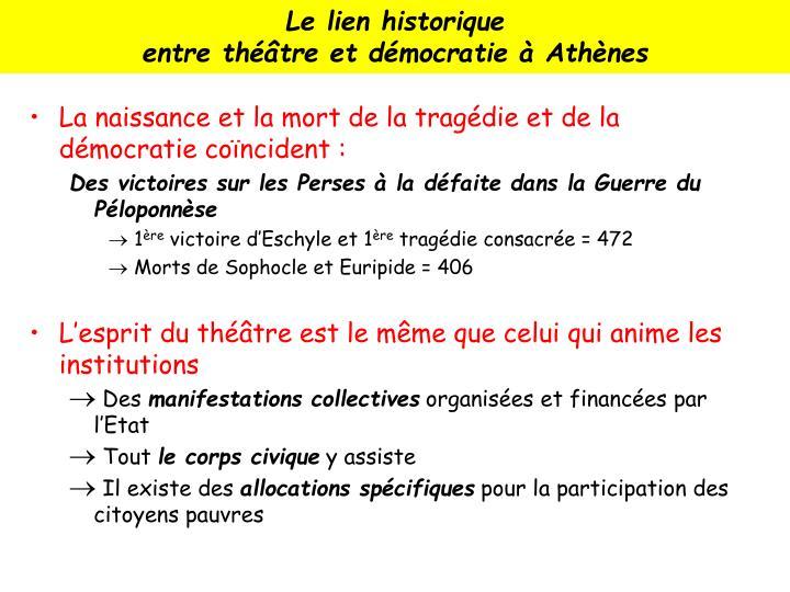 Le lien historique entre th tre et d mocratie ath nes