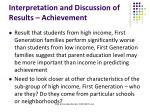 interpretation and discussion of results achievement1