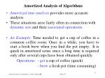 amortized analysis of algorithm s1