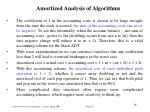 amortized analysis of algorithm s14
