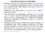 amortized analysis of algorithm s4