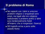 il problema di roma