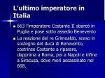 l ultimo imperatore in italia