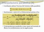 interpolazione parabolica 4
