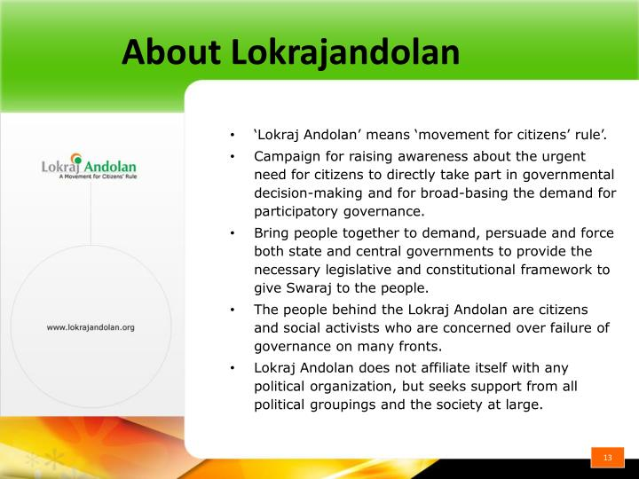 About Lokrajandolan