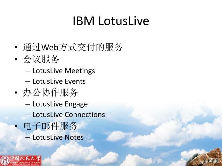 IBM LotusLive