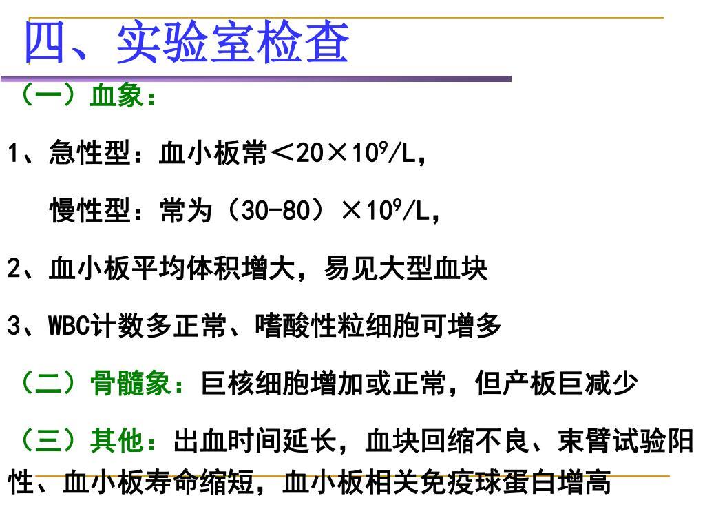 寿命 血小板 血小板製剤|各製剤の紹介|輸血用血液製剤|医薬品情報|日本赤十字社