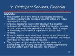 iv participant services financial