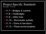 project specific standards n j a c 7 13 111