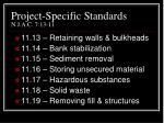 project specific standards n j a c 7 13 112