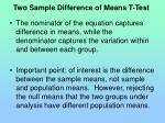 two sample difference of means t test