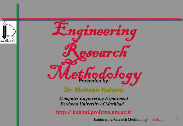 Engineering research methodology