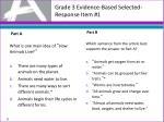 grade 3 evidence based selected response item 1