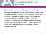 understanding the end of year assessment