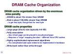 dram cache organization
