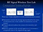rf signal wireless test lab2