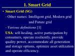 1 smart grid