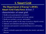 1 smart grid1
