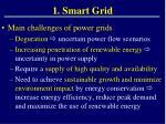 1 smart grid3