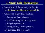 2 smart grid technologies1