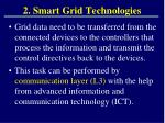 2 smart grid technologies2