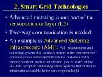 2 smart grid technologies5