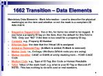 1662 transition data elements1