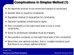 complications in simplex method 1
