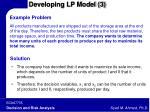 developing lp model 3