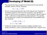 developing lp model 5