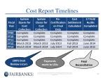 cost report timelines1