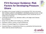 f314 surveyor guidance risk factors for developing pressure ulcers