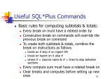 useful sql plus commands4