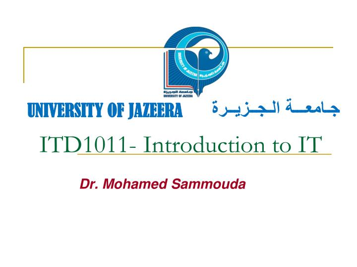itd1011 introduction to it n.